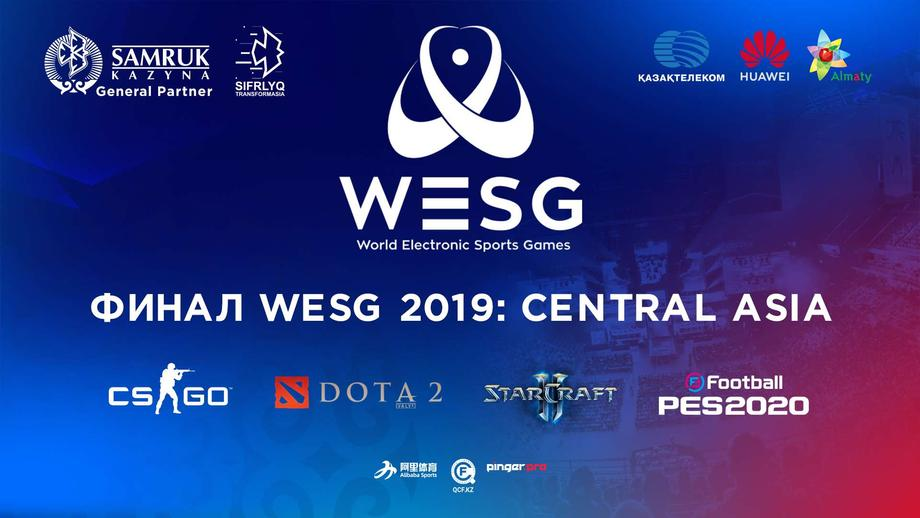 Итоги World Electronic Sports Games 2019: Central Asia